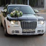 Chrysler 300C Black & White Lambo Style Doors