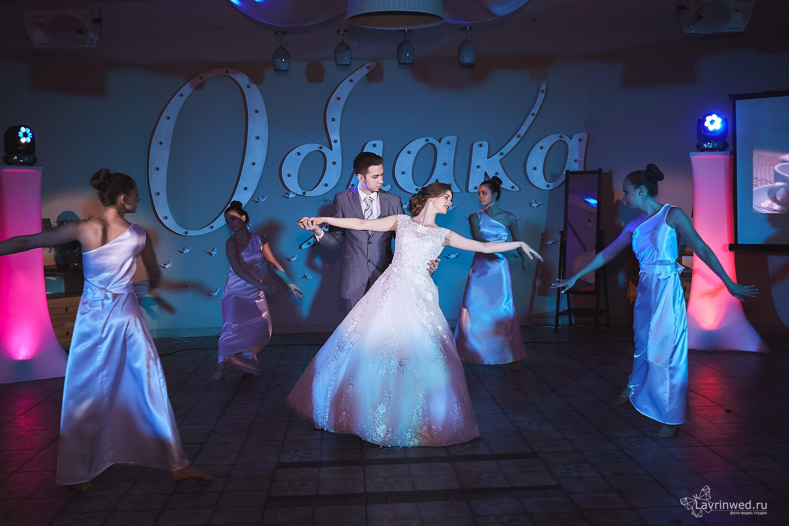Студия постановки танца Алены Малышевой