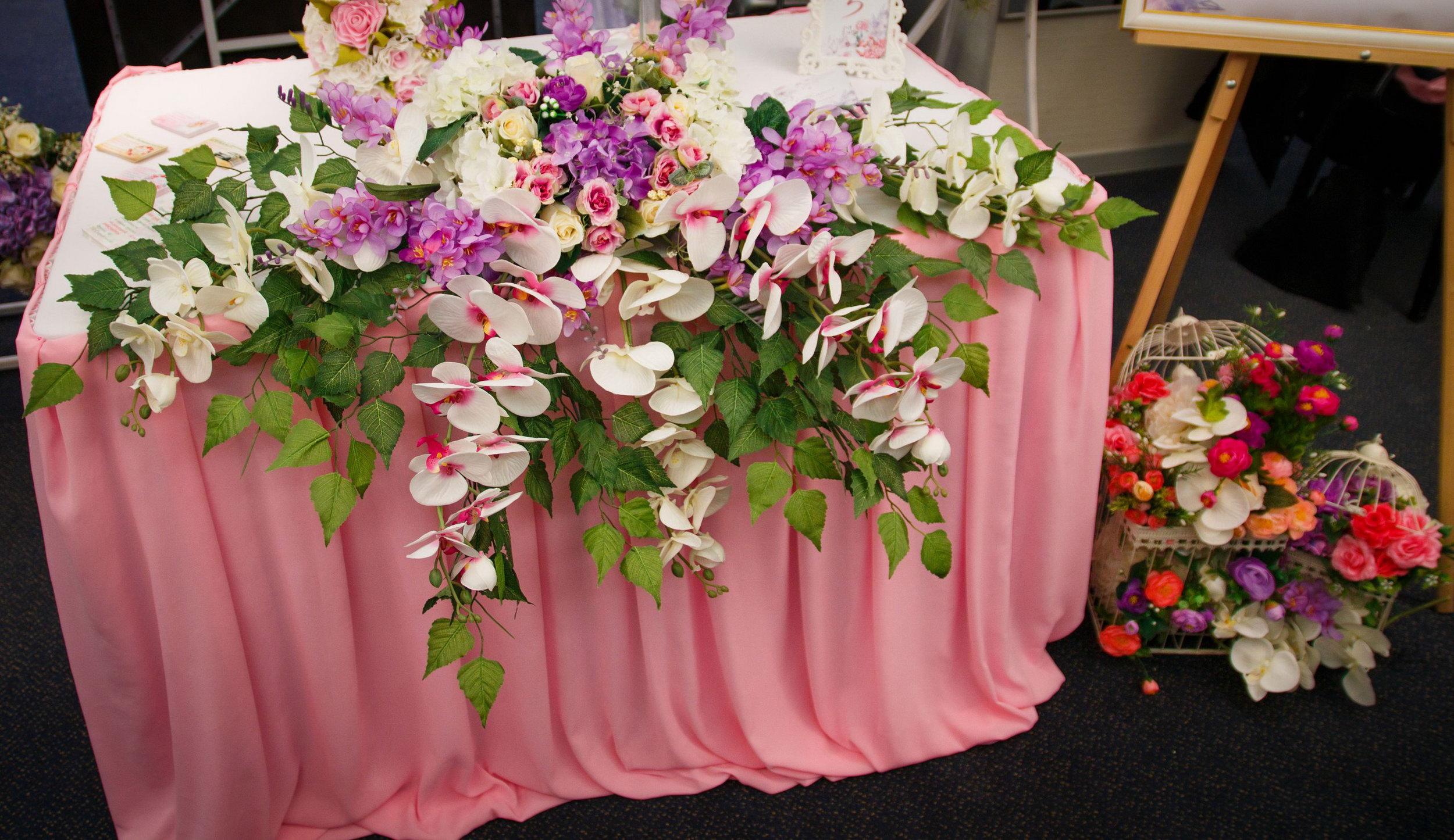 Свадебная студия и Студия праздника