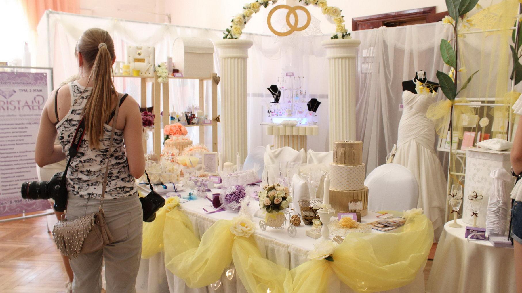 Свадебная выставка-ярмарка «Королевство грез» 2012