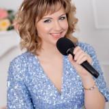 Ведущая Полина Гамолина